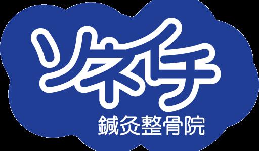 9/3(金)休診のお知らせ