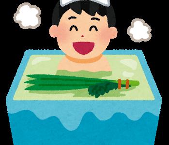 「疲労が取れやすい入浴方法とは!?」
